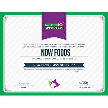 animal wellness 2017 certificate