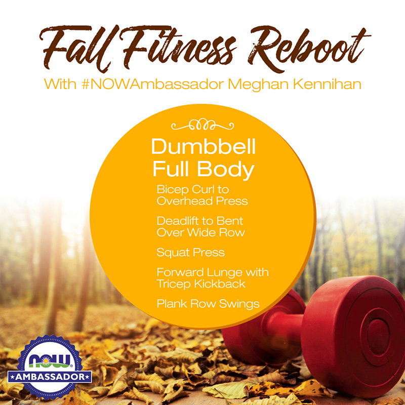 fall fitness reboot dumbell